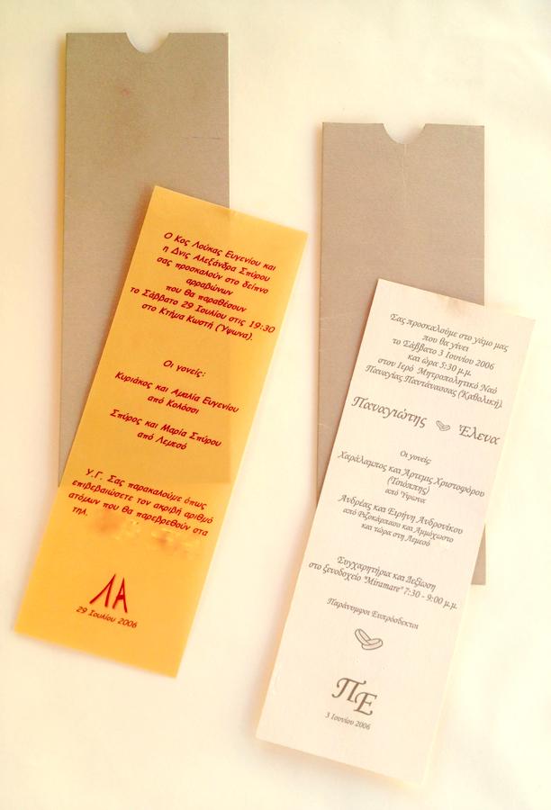 Email Invitations Wedding is amazing invitations sample